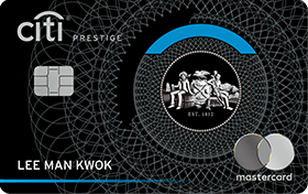 Citi Prestige 信用卡-無限次入Lounge