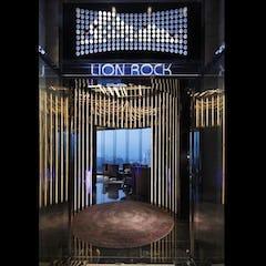 Lion Rock - 帝京酒店82折優惠