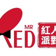 中銀信用卡RedMR紅人派對星期日至四9折(只限灣仔店)
