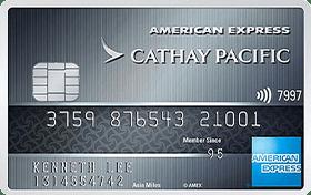 美國運通國泰航空尊尚信用卡-每年入Lounge 10次
