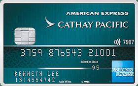 美國運通國泰航空信用卡-免費入環亞貴賓室