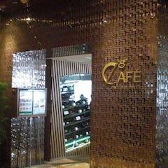 8度餐廳 - 8度海逸酒店低至7折優惠