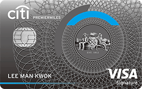 Citi PremierMiles信用卡-同行人士$200
