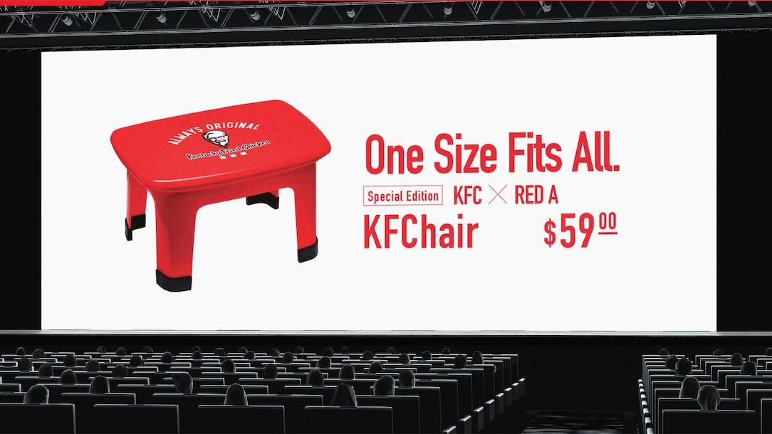 KFChair