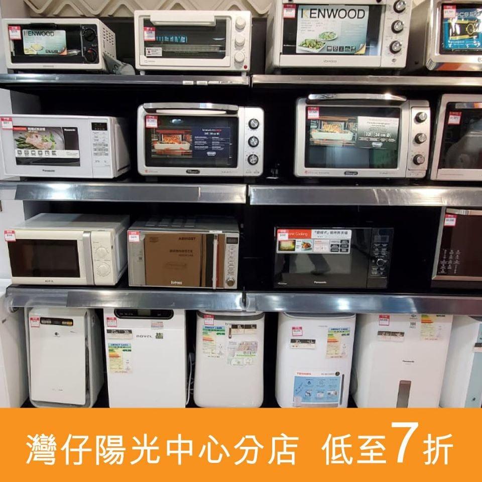 Fortress豐澤清貨特賣場 家庭電器低至7折