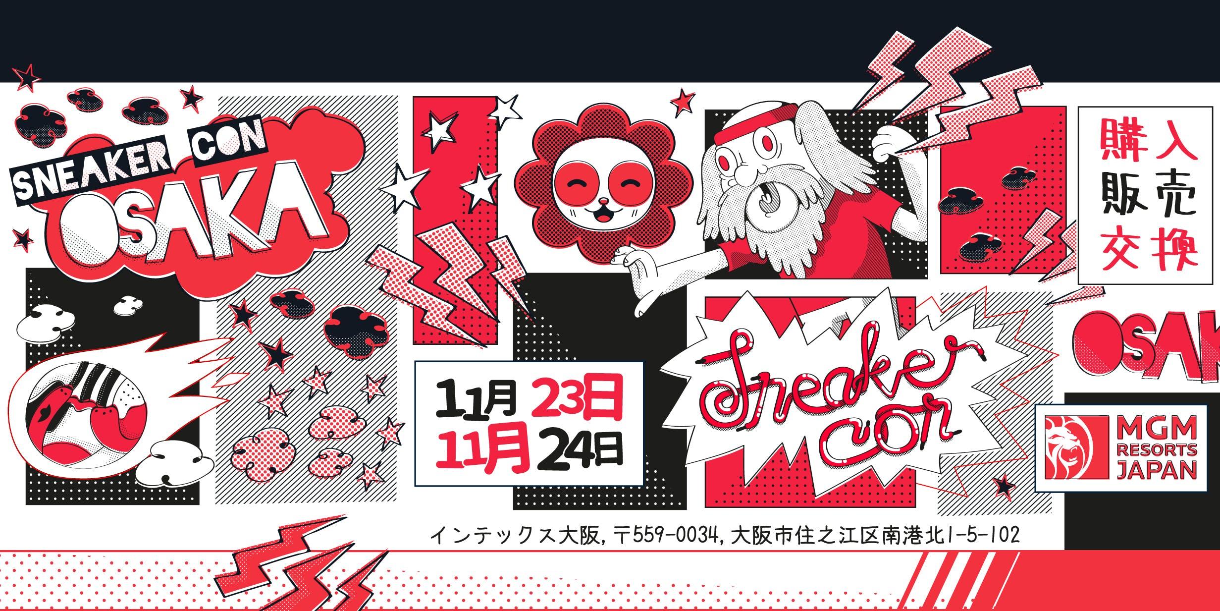 Sneaker Con Japan