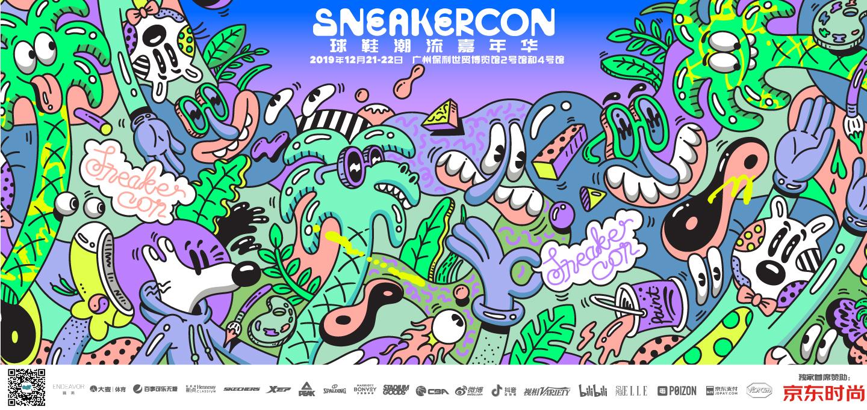 Sneaker Con - Sneaker Con Guangzhou China