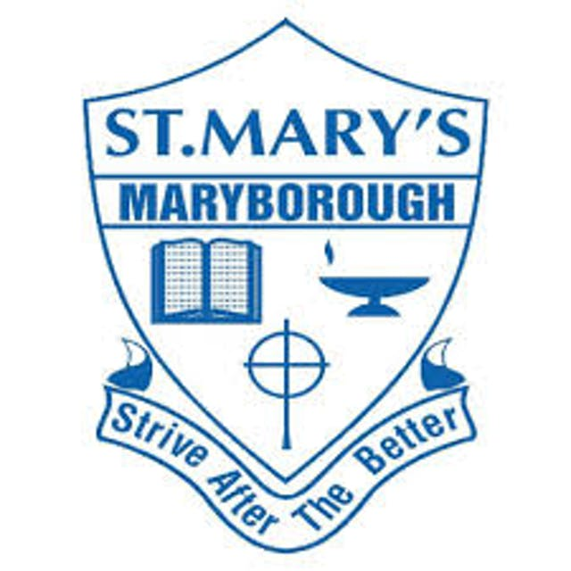 St Mary's Primary School, Maryborough