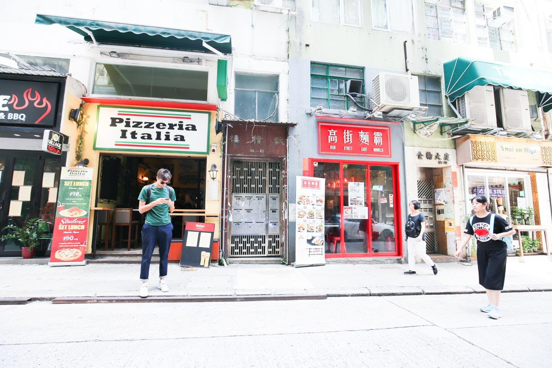storefront guide pop up store Sai Ying Pun hong kong