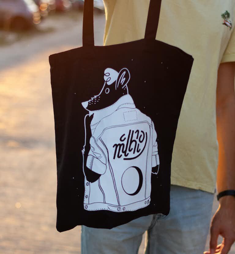 printed tote bag mascot record label