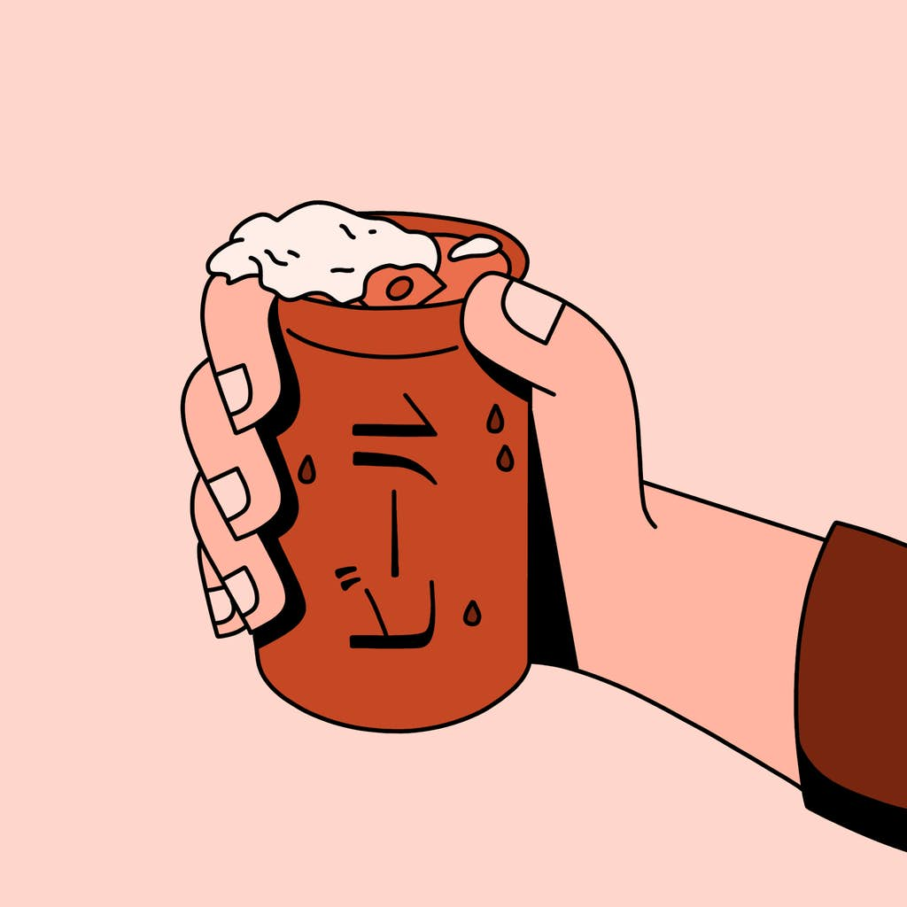 haruki murakami bingo bier afbeelding