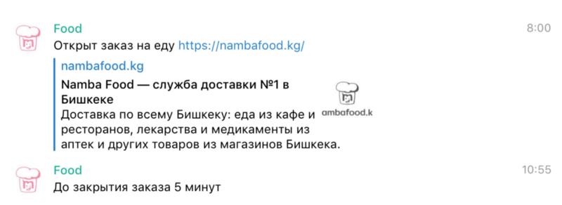 Namba Food Bot Notification for Slack.