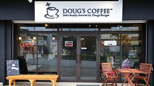 Doug's Coffee (ダグズ・コーヒー)