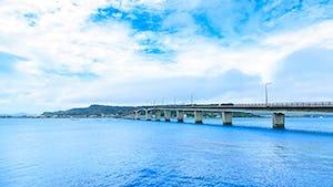 浜比嘉大橋(はまひがおおはし)