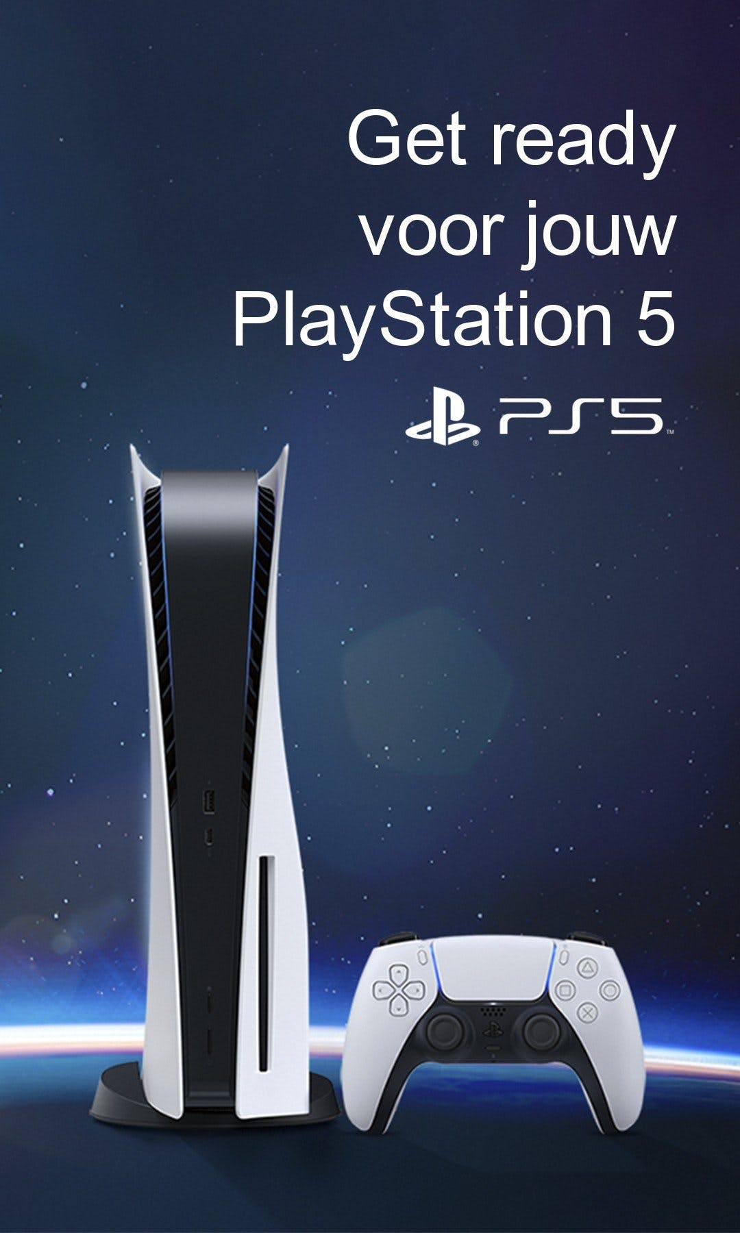 PS5 Landing Story
