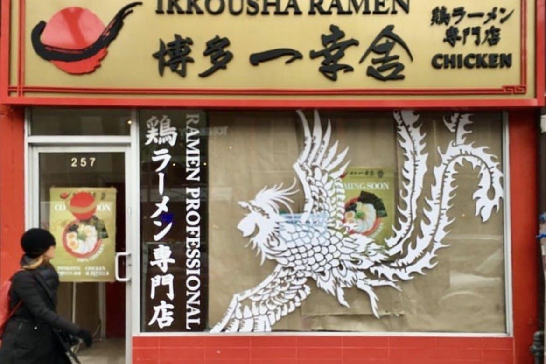 Ikkousha opening new shop just for chicken ramen