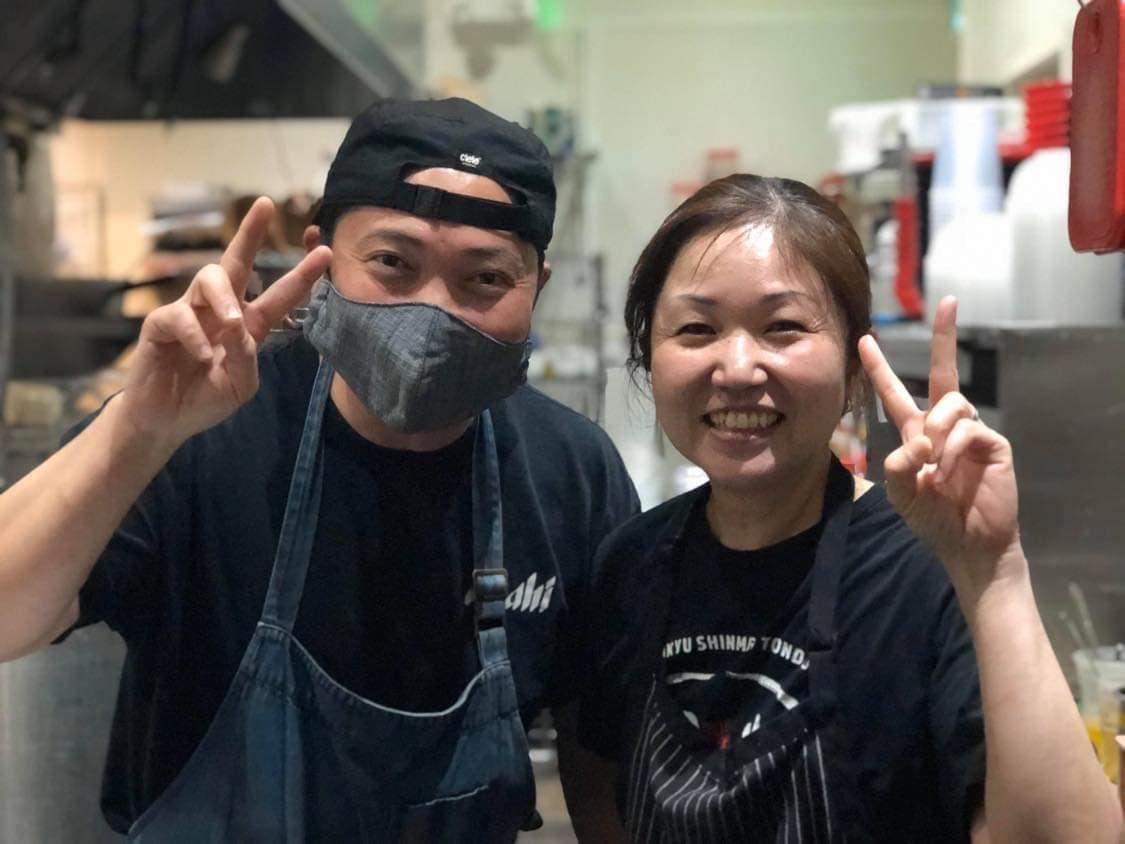 Kota and his wife Ikuko