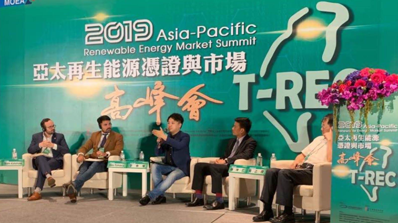 TCI 大江生醫2020年完成轉供綠電,為台灣企業第一家