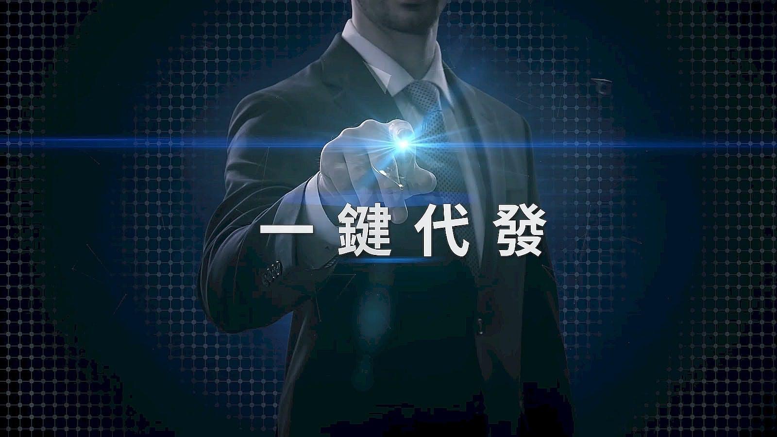TCI 大江生醫 一鍵代發服務 幫客戶省時省力 賣向世界