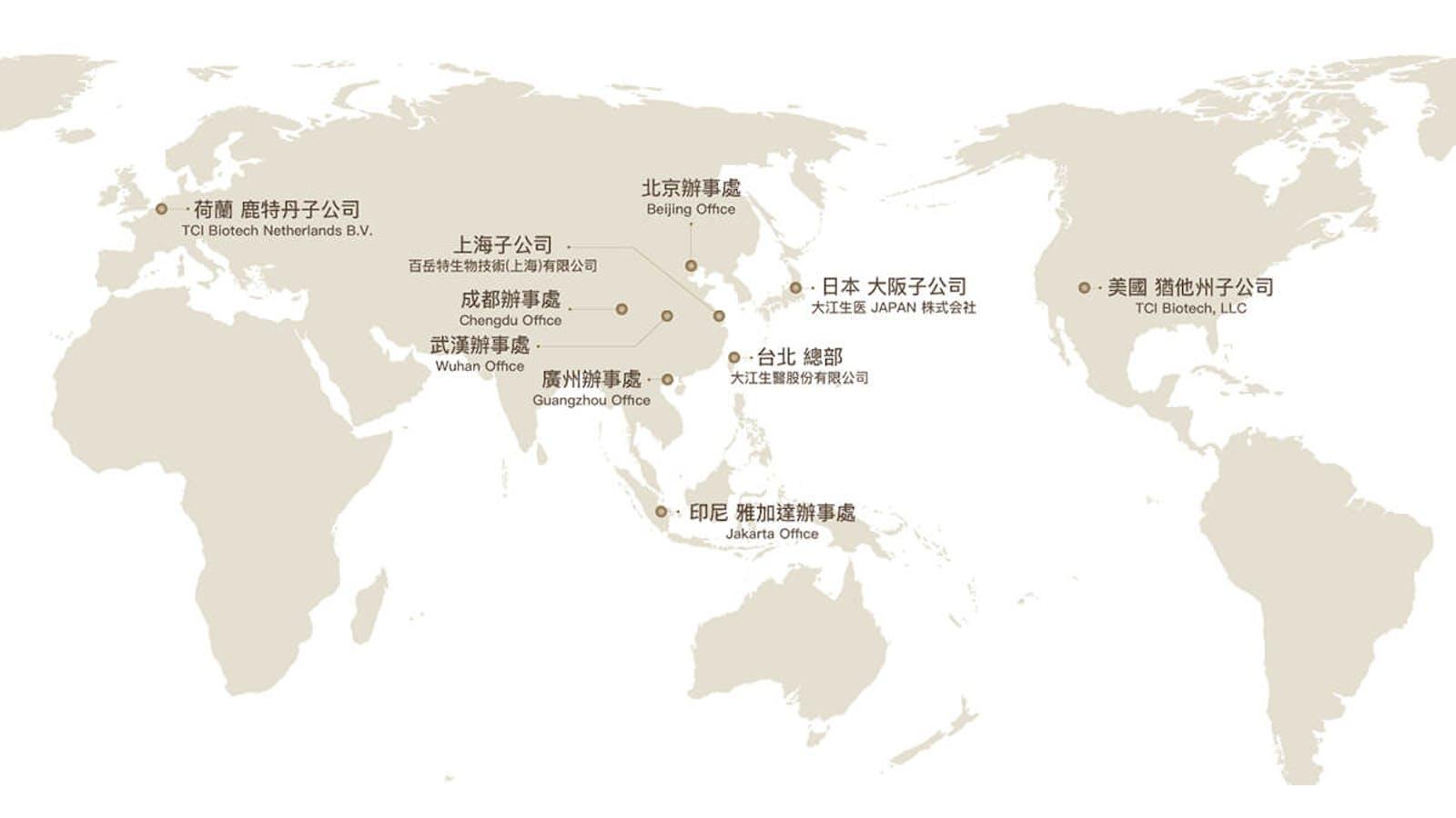 TCI 全球據點
