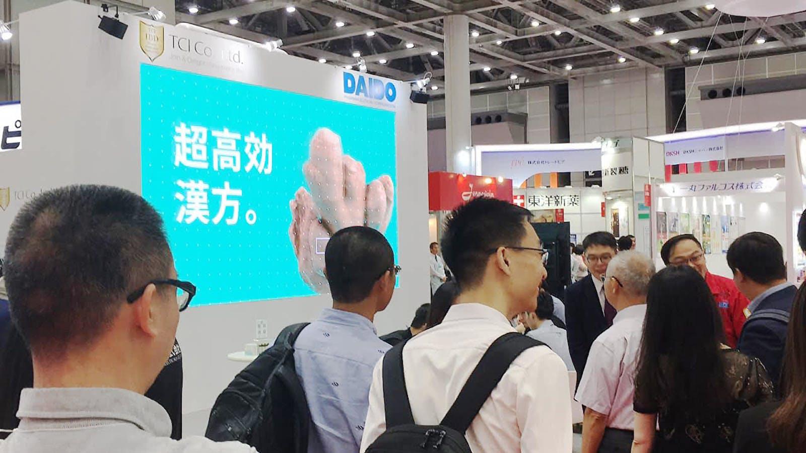 TCI Co., Ltd launches Bioresource Data Mining in Hi Japan