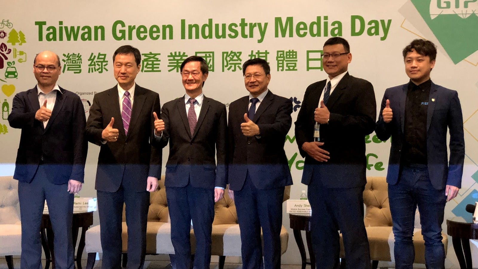 The Island Motivated by Green Industry: Green Industry in Taiwan Wins International Reputation and Expresses Its Energy on Sustainability