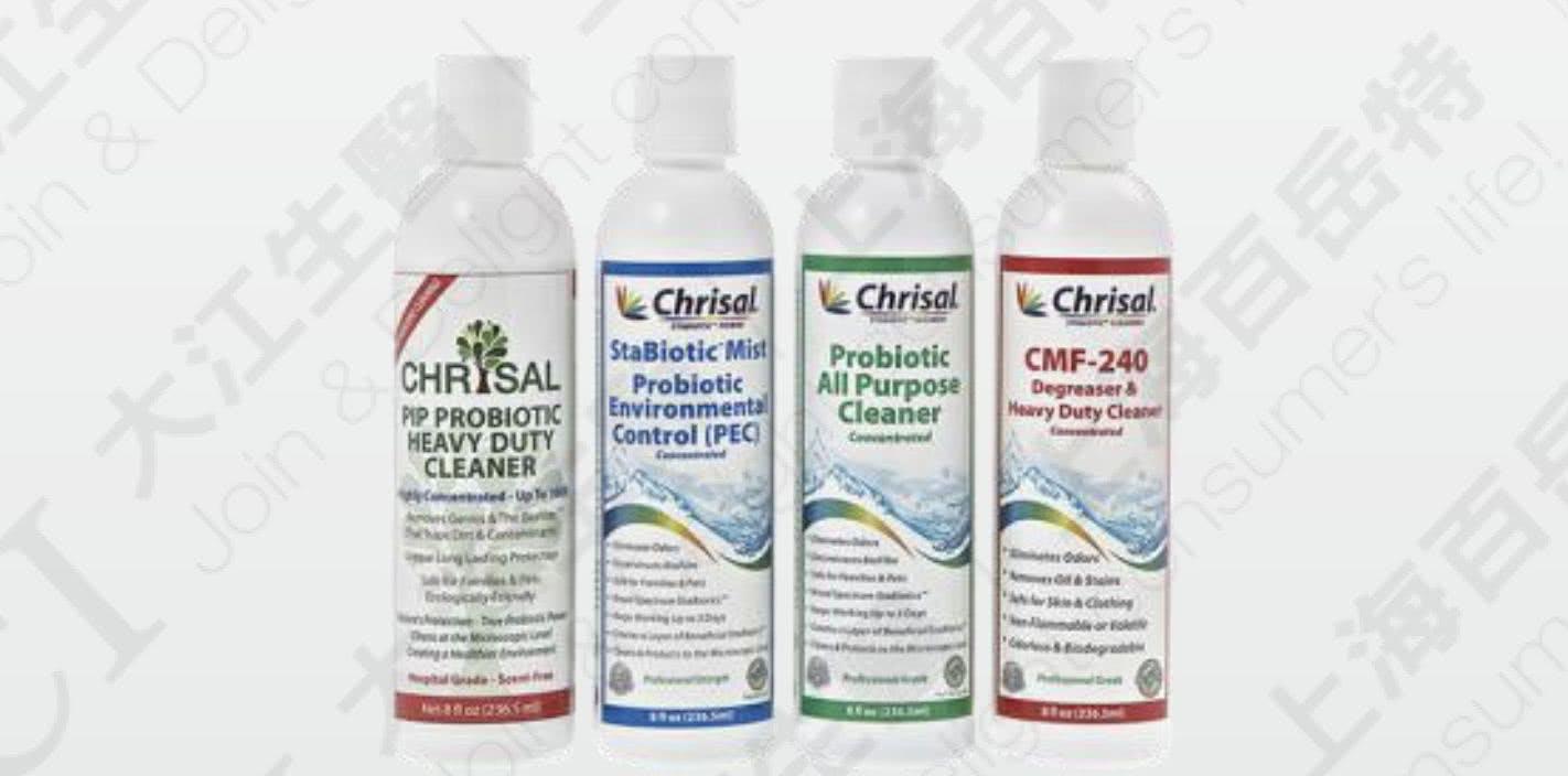 Chrisal益生菌清潔用品, 資料來源:Chrisal官網