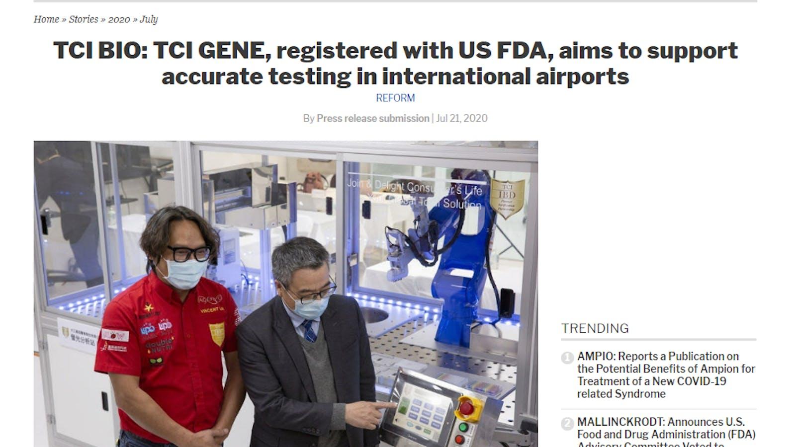 大江生医 QVS-96 全自动整合检测系统获美 FDA 认证,抢攻国际机场防疫商机