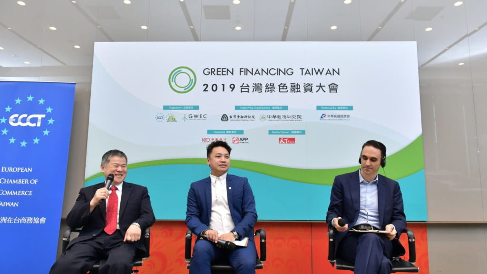 TCI's Attendance at the 2019 Green Financing Taiwan: Sharing Our Strategy for Sourcing Renewable Energy