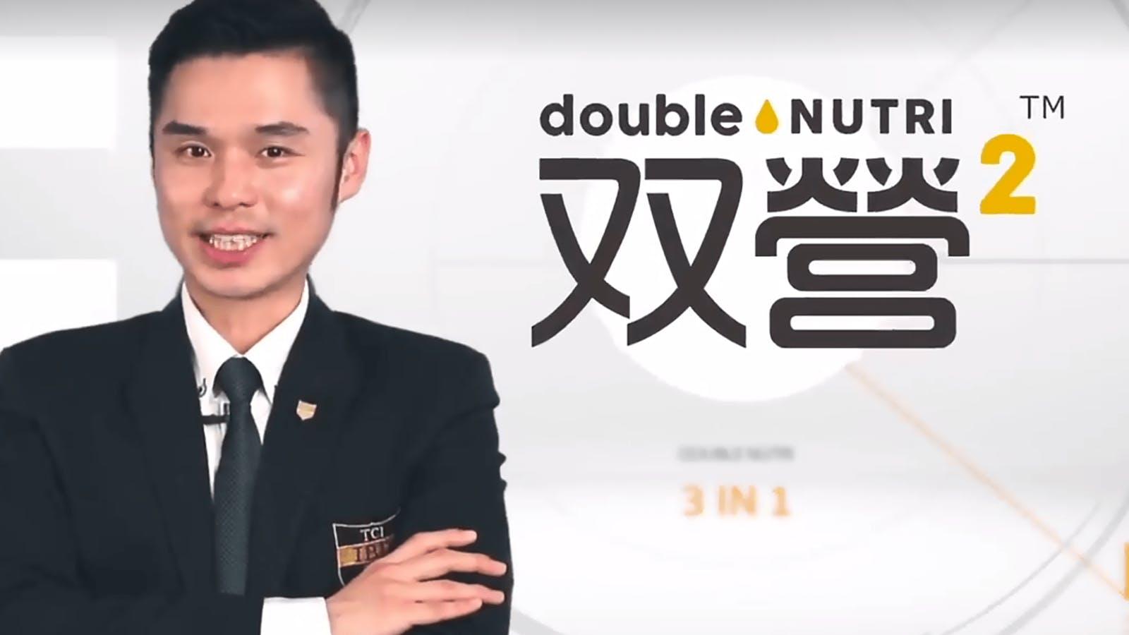 双营 Double Nutri™
