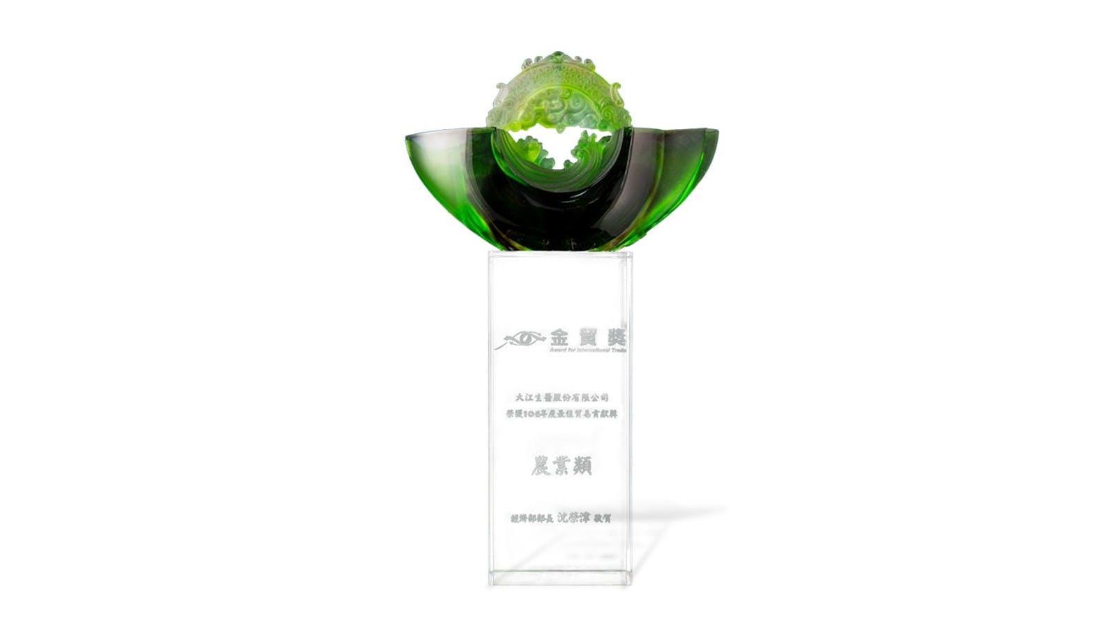 TCI 大江生醫榮獲經濟部國際貿易局與外貿協會合頒金貿獎