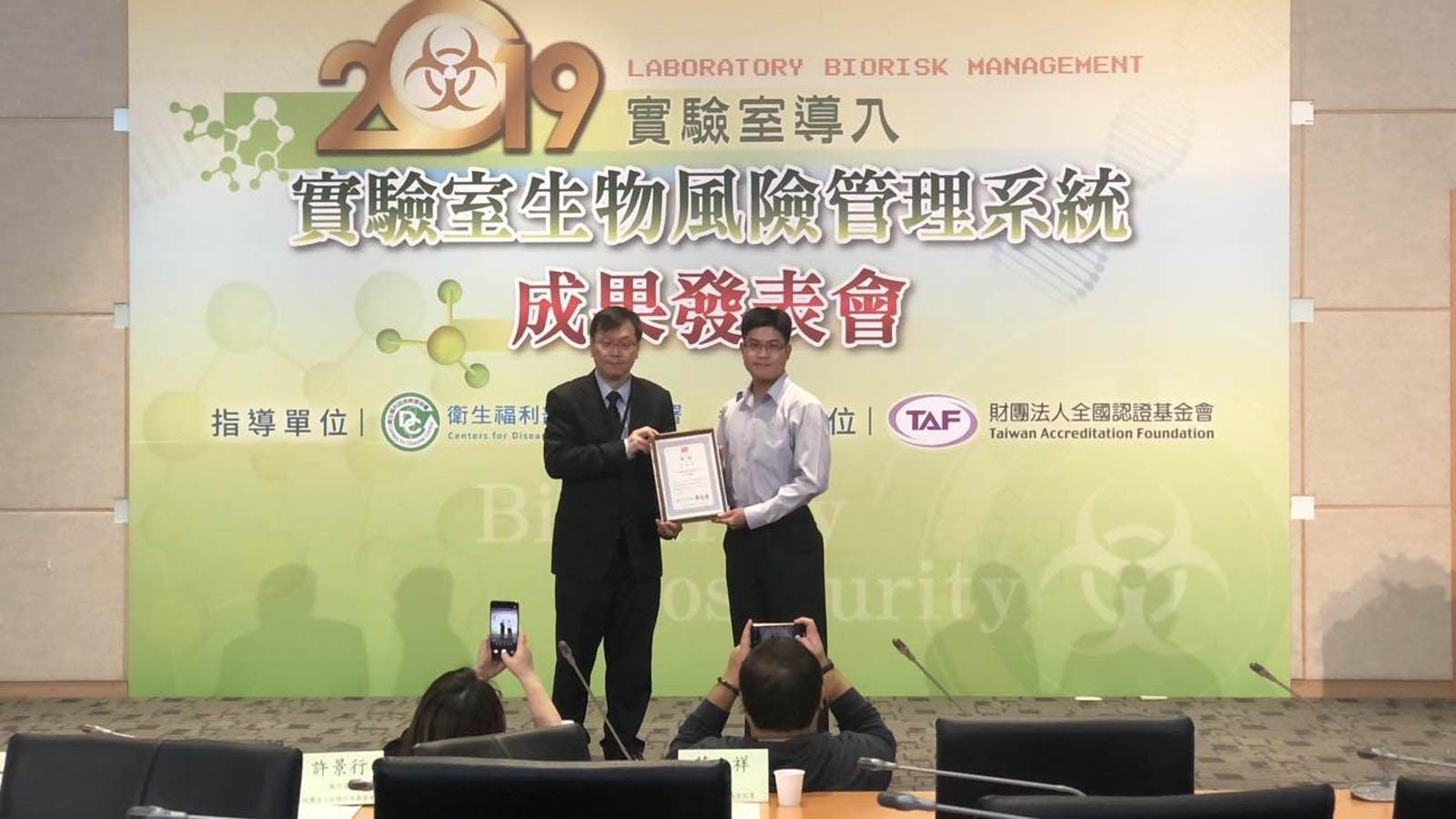 Better Risk Management Honored by the Ministry of Health and Welfare: TCI BSL-2 Lab Established