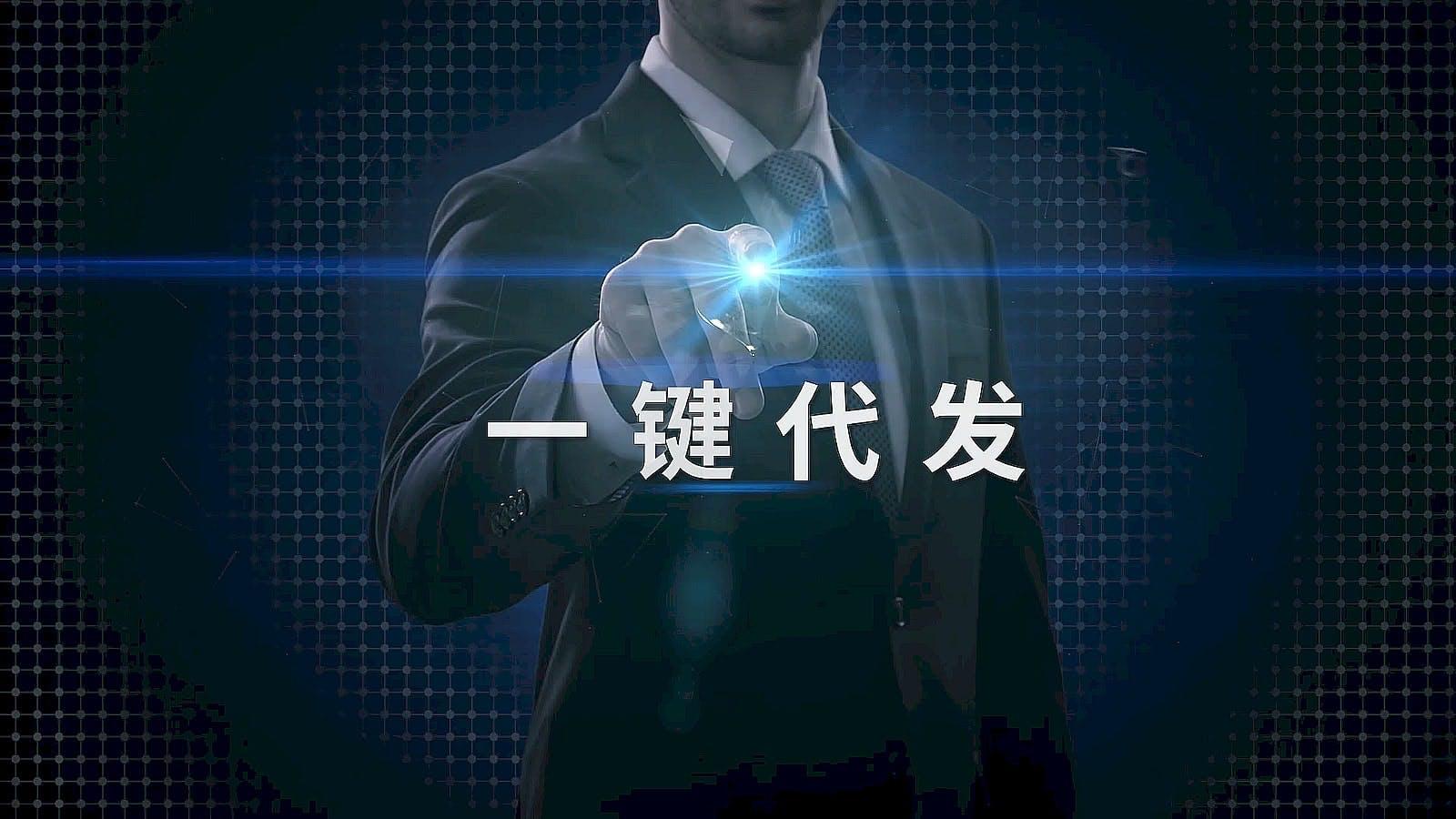 TCI 大江生医百岳特 一键代发服务 帮客户省时省力 卖向世界