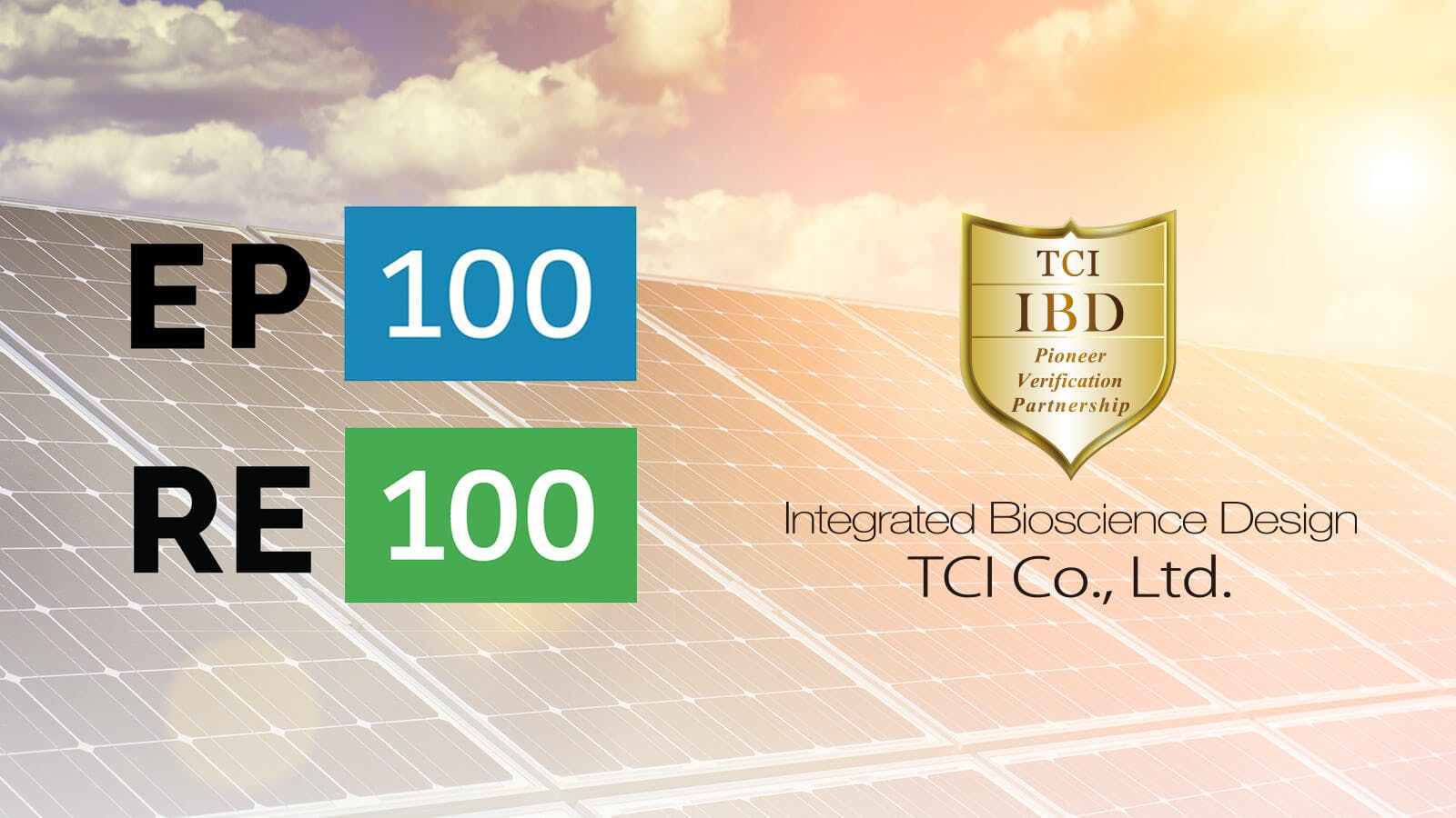 Cheers! TCI Co., Ltd. Named as EP100's Energy-Smart Companies