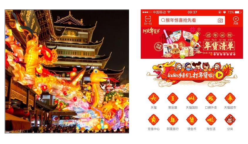 china temple, chinese new year
