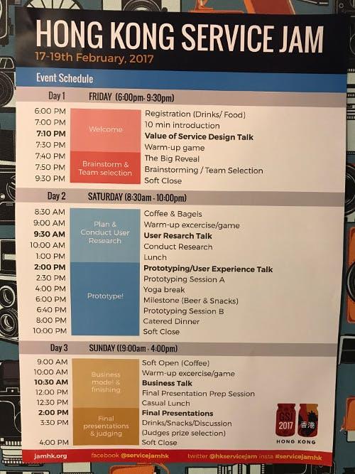hong kong service jam, event agenda