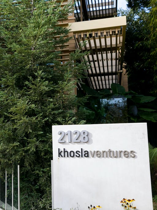 Khosla Ventures office