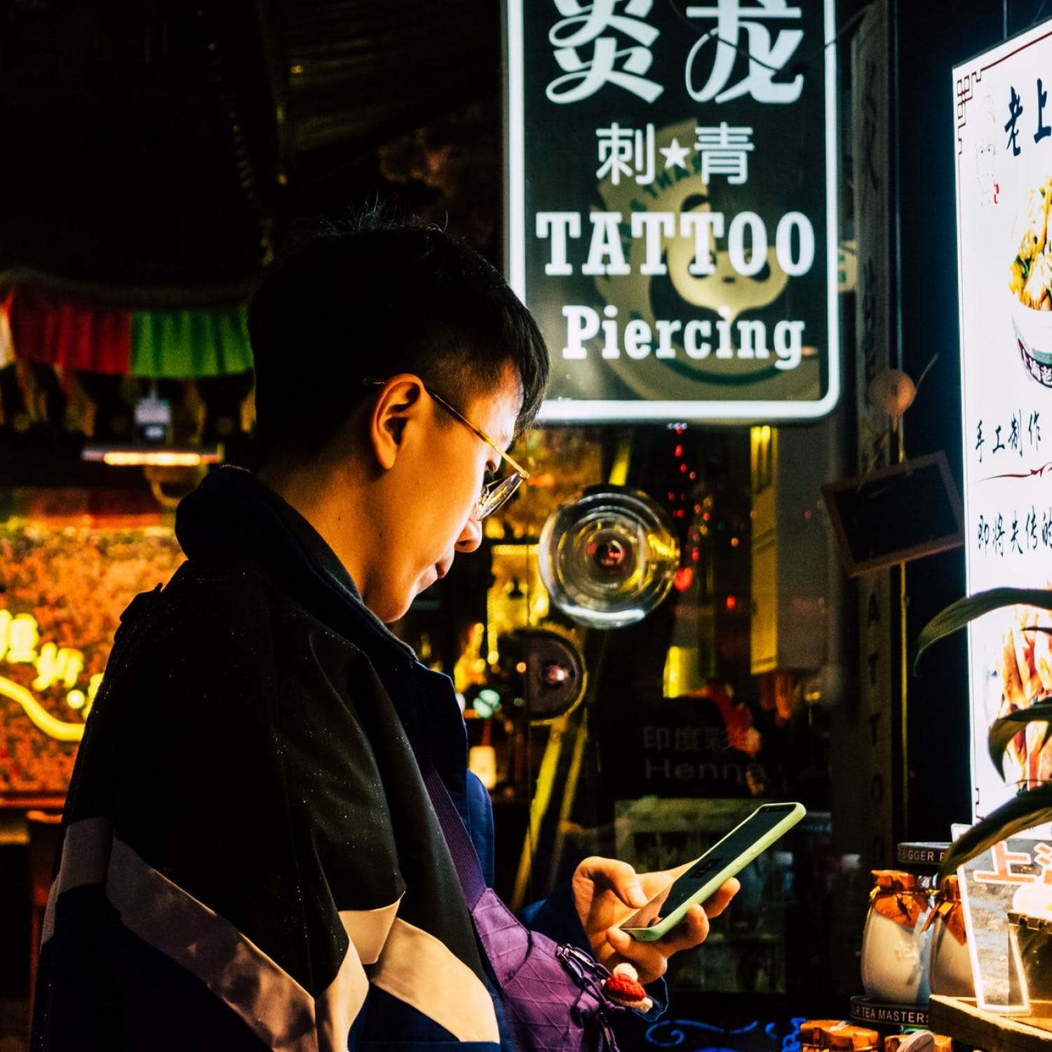 China Is Miles Ahead: A Look Into Life Transformed by Technology