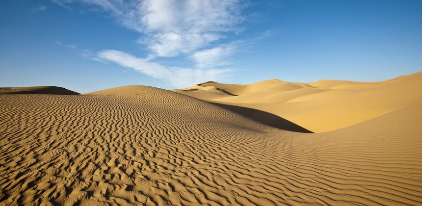 The rippling sand dunes of Imperial County, California.