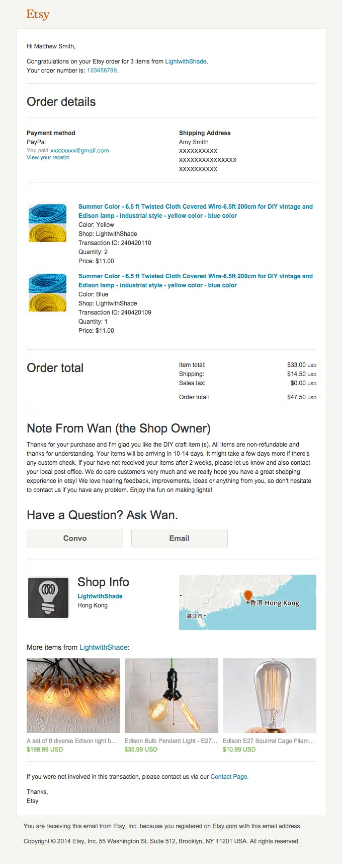 etsy transactional order email example