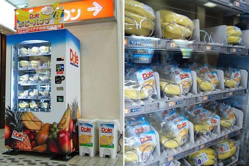 A Japanese vending machine containing bananas.