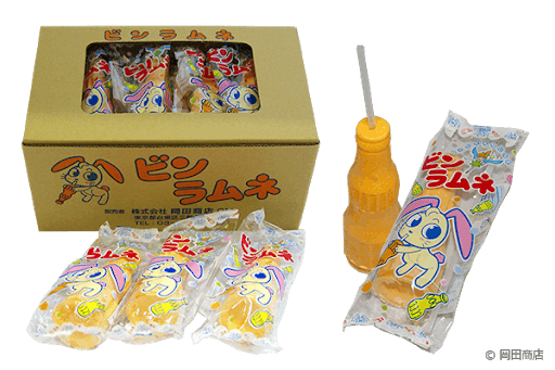 Bin Ramune is a Japanese candy that encorporates a refreshing drink in a candy bottle!