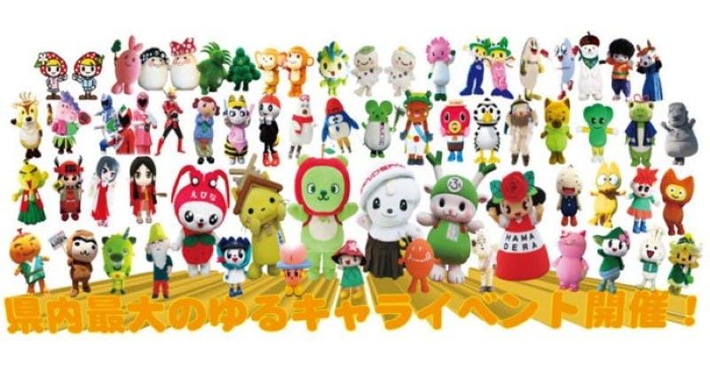 055701695540540bc16b38247f934b11eced5e72 mascots all
