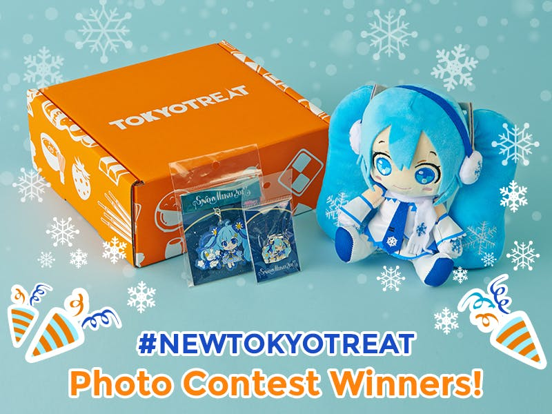 0639a6fd935c1dc338e66c367bb718b51ffaaf95 201704 mini contest winners announcement newtokyotreat 800x600