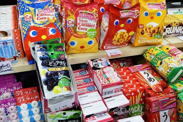 0dc925f0fabaa0f87b92f1e1eb3eb3b767584302 snacks