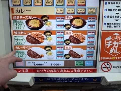 A photo of a Japanese vending machine that sells hot meals ready to eat.