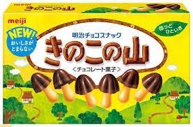 Kinoko no Yama, a famous Japanese snack shaped like a mushroom