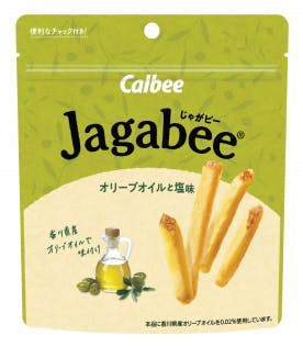 Japanese Potato snacks Jagabee. Image: Calbee