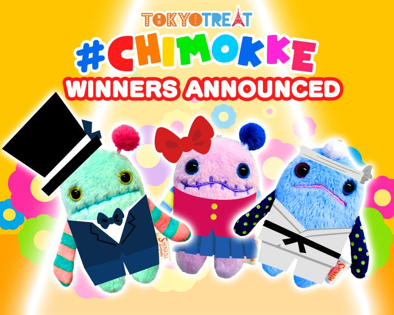 22fd3d6a0da2243d73fe6213af4b7f70c1f900b9 mc 9 chimokke winners announced