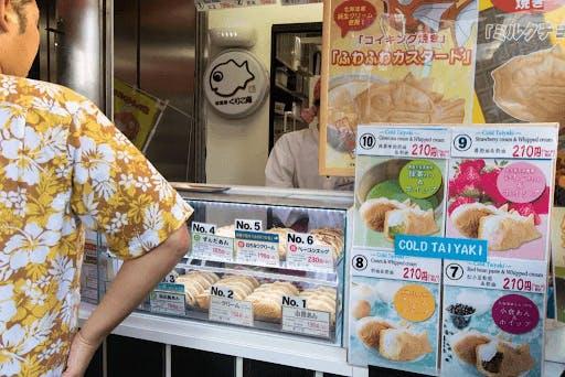 Kurikoan Taiyaki in Kichijoji and Akihabara is a famous street food spot in Tokyo, Japan